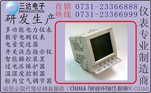 PD194Z系列网络电力仪表
