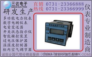醴陵有售:MT数字智能温湿度控制器