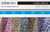 厂家直销,热卖围巾50条起订,秋冬围巾、丝巾,潮女必备 S系列