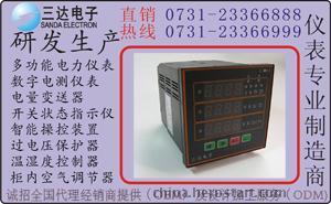 供应:FRSB-5300-3/4DA