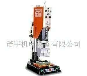 供应玩具加工设备 超声波 超音波塑焊机 点焊机 花边机(图)