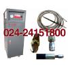 供应高温高压蒸汽清洗机详细技术特点  优越性