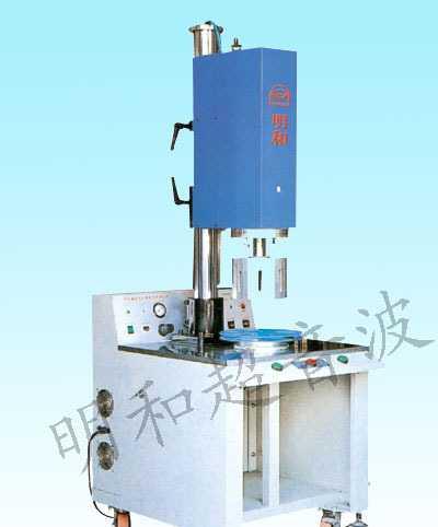 供应芜湖超声波塑料焊接机 超音波焊接机 点焊机 焊头