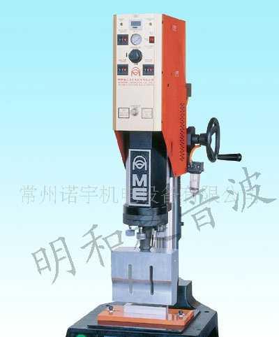 供应明和超声波玩具焊接机.热板机 模具[图]