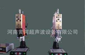 塑料标牌超声波焊接机,公交卡超声波焊接机,郑州超声波价格