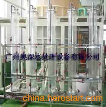 供应有机玻璃柱离子交换柱离子混合床