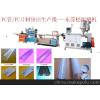 供应PC灯管生产线