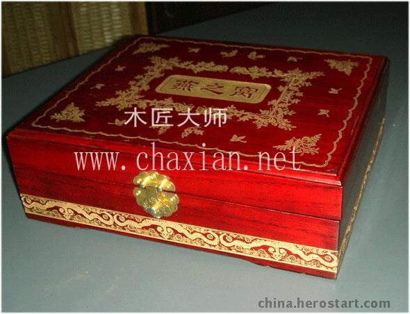油漆燕窝盒