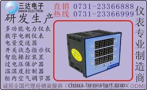 单相直流电流表FRSB-5100-DA
