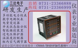 三达电子提供CAKJ系列无功功率表
