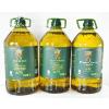 供应西安橄榄油 西安橄榄油 批发 长沙橄榄油销售厂家