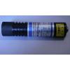 供应西安天悦工业毛巾印花机专用激光定位灯