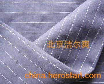供应防辐射内衣针织面料 银纤维针织面料 防电磁辐射面料 防辐射孕妇装面料 防辐射布料