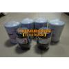 供应代理美国纯正弗列加滤清器LF3345、FF42000