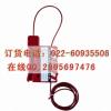 供应工业安全锁具 阀门安全锁具生产厂家 断路器锁具厂家