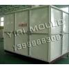 室外SMC模压水箱/大体积水箱模具/SMC水箱模具feflaewafe