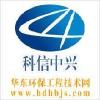 湖南纺织厂污水处理工程-【湖南甲级环评单位】-化工环评报告表