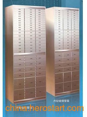 供应宁夏保管箱和银川移动保管箱及宁夏防磁不锈钢保管箱