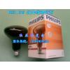 供应R95E 230V100W,红外线理疗灯泡,灯泡