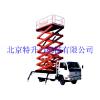 供应车载式升降机