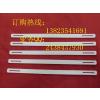 供应塑胶提手扣 手挽带 中国供应商