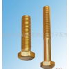 厂家专业生产黄铜标准件 低价黄铜标准件 优质黄铜标准件feflaewafe