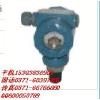 供应HR-3051GP压力变送器