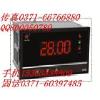 供应HR-WP多路巡检测量控制仪