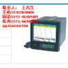 供应HR-CSR系列彩色无纸记录仪