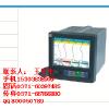 供应 HR-288系列40通道中长图真彩色无纸记录仪