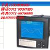 供应 HR-SSR系列模糊PID控制单色无纸记录仪