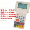 供应HR-4000多功能过程校验仪