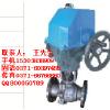 供应HRVV系列智能电动V型调节球阀