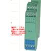 供应HR-WP6021/6022-DI-EXB系列开关量输入