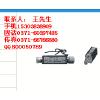 供应信息、通讯信号通道防雷栅