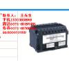 供应HR-WP2010系列智能电量传感器