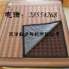 供应玉石熏蒸桶|玉石足浴桶|玉石床垫|玉石保健用品|广东保健用品代理
