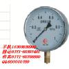 供应HR-YTZ电阻远传压力表