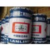 供应兰陵牌 成品油罐内壁涂料(底/面漆) 工业涂料 防腐漆
