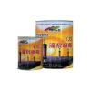 供应灌浆树脂/改性环氧封缝胶/封缝胶厂家/封缝胶价格
