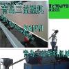 pvc木塑结皮发泡板生产线建筑模板设备-青岛三益塑机专业制造feflaewafe