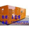 供应【刘佳】保定柴油发电机出租 保定静音发电机租赁 发电机维修
