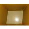 供应纸箱/纸箱批发/纸箱价格