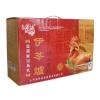 供应符合国际标准的各种纸箱/彩盒