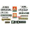 供应专业生产铝标牌