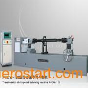 专用动平衡机,传动轴动平衡设备高精度平衡机价格feflaewafe