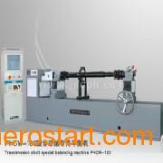 传动轴动平衡机,100传动轴动平衡平衡机设备feflaewafe