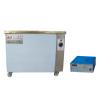 供应缝纫机零件清洗机
