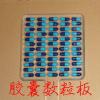供应定量胶丸数粒器、定量片剂计数器