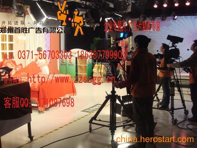 供应郑州房地产宣传片制作报价、郑州专题片制作